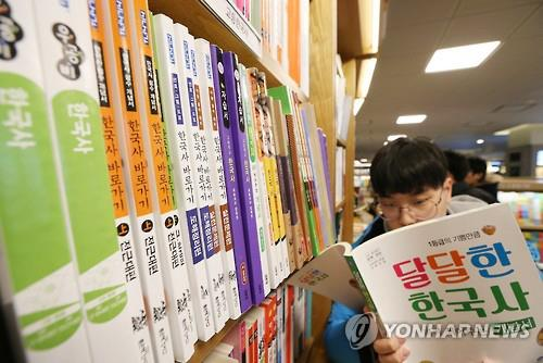 현행 검정 한국사 교과서 [연합뉴스 자료사진]