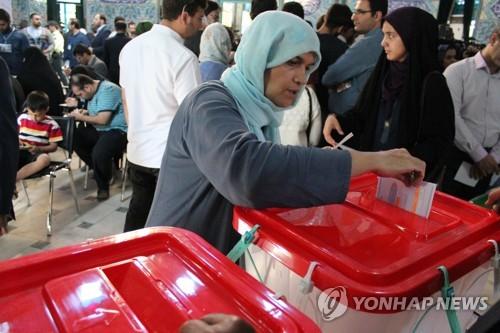이란 대선 투표[연합뉴스자료사진]