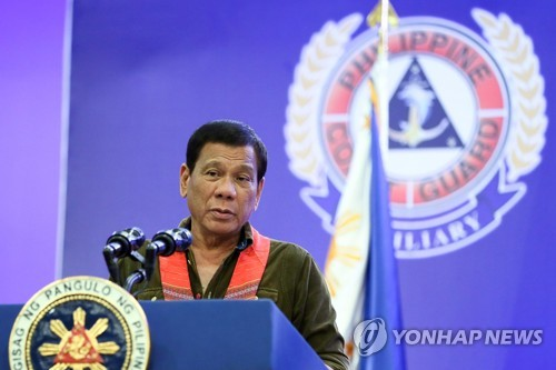 중국이 전쟁 위협을 가했다고 발언하는 두테르테 대통령[AFP=연합뉴스]