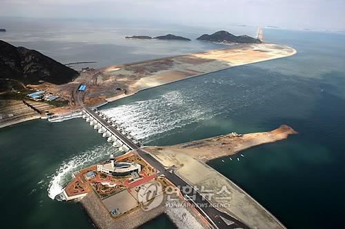 새만금지구 [연합뉴스 자료사진]