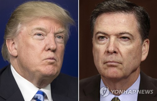 트럼프 대통령과 코미 전 FBI 국장