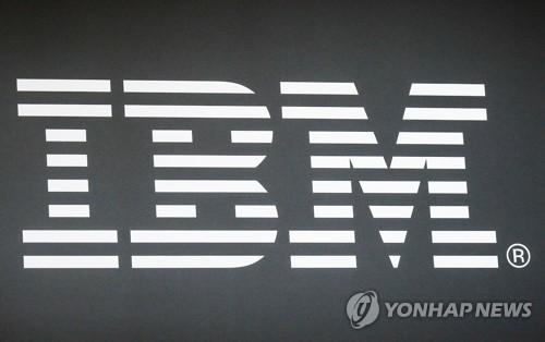 IBM 로고[EPA=연합뉴스]