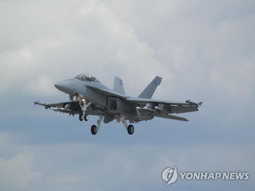 미국 보잉사의 F/A-18 슈퍼호넷 전투기 [미 국방부]