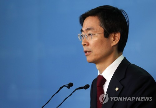 자유한국당 조경태 의원