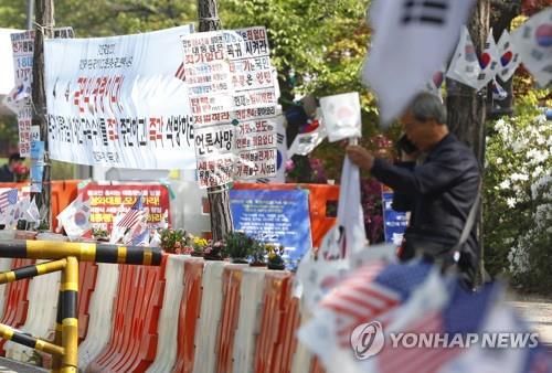 서울구치소 앞 박 전 대통령 지지자들