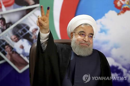 하산 로하니 이란 대통령[AP=연합뉴스자료사진]