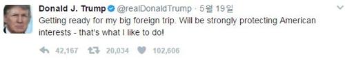 '트위터광' 트럼프, 첫 외국 순방도 트위터로 중계