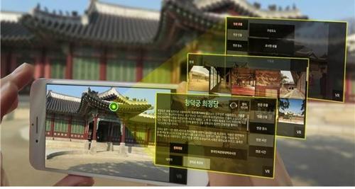 케이 컬처 타임머신 앱 구동 화면 [KAIST 제공]