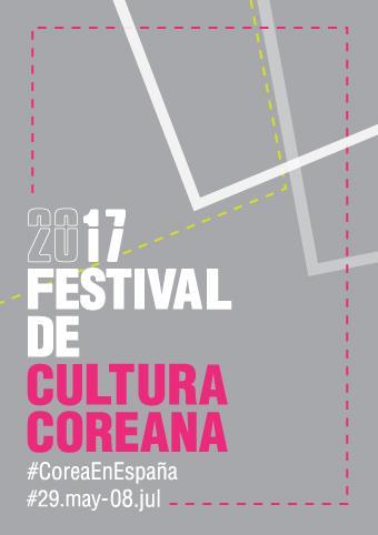 스페인 마드리드서 전통·현대 아우르는 '한국문화축제'