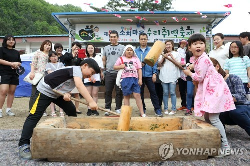 서울 숲에서 24일 '강원농촌체험학습 축제'