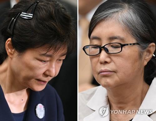 박근혜·최순실측 '돈 봉투 만찬' 언급하며 역공…검찰 반박(종합)