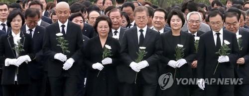 """민주, 盧추도식서 '감개무량'…""""슬픔 거두고 빚진 마음 덜어"""""""
