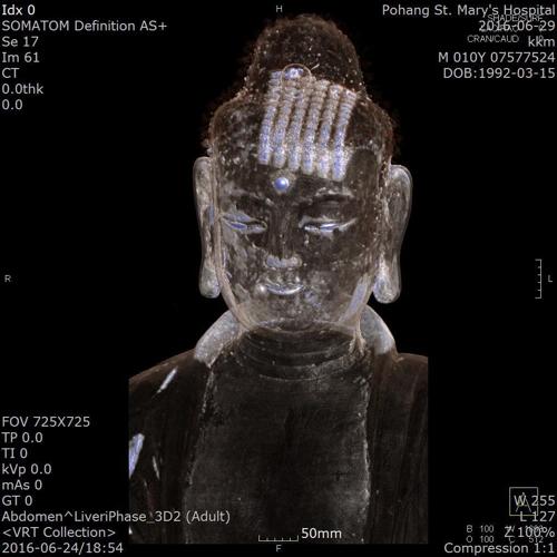조선시대 불상 CT 찍었더니…머리서 고려 불경 나와