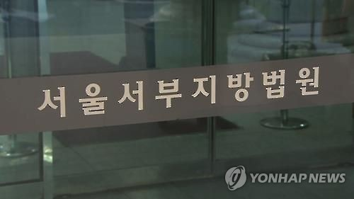 '종업원·경찰 폭행' 볼빨간사춘기 소속사 대표 징역형