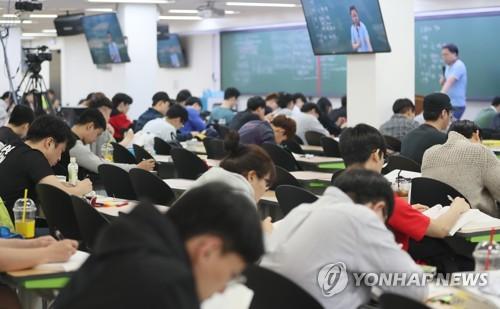 공부하는 청춘들