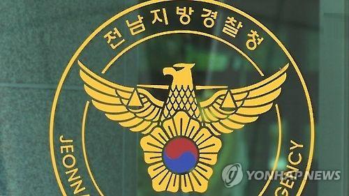 세월호 현장 근무 후 투신 경찰관, 3년만에 순직 인정