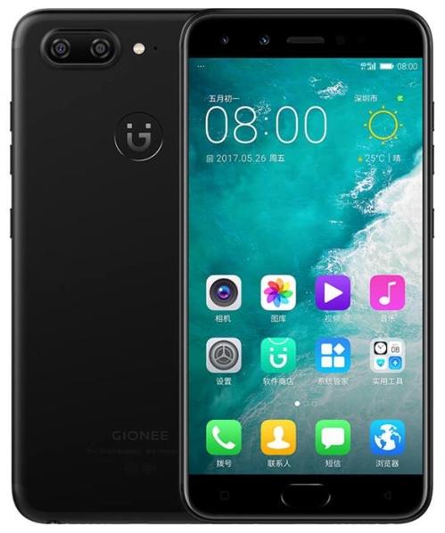 카메라4개 달린 스마트폰 나왔다…중국 지오니S10