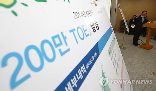 서울시 원전하나줄이기 정책 (연합뉴스 자료 사진)