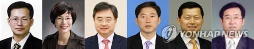 (왼쪽부터) 고형권·박춘란·조현·천해성·심보균·맹성규 차관