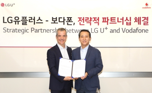 LGU+, 유럽 최대 통신사 보다폰과 전략적 파트너십