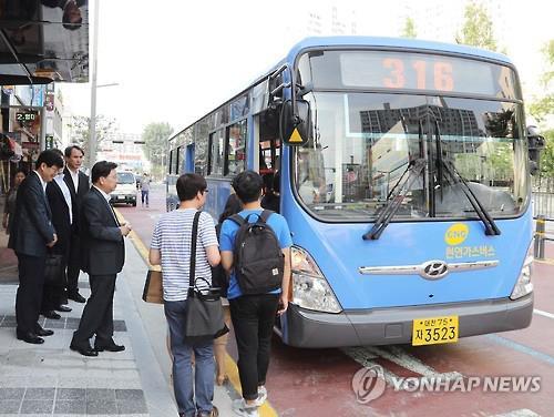 대전 시내버스
