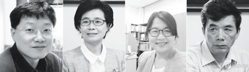 방민호·김정애·설송아·이지명(왼쪽부터) [분단문학포럼 제공]