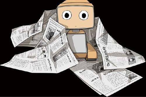 '오리진'의 주인공 로봇 '봉투'