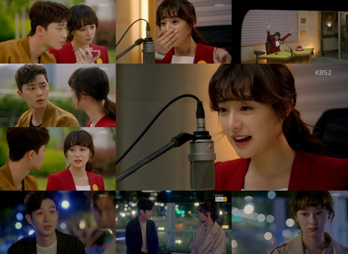 KBS '쌈, 마이웨이'