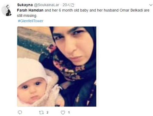 런던 화재 참사로 실종된 파라 함단과 아이를 찾는 트위터