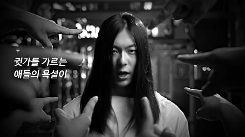 '힙통령' 뮤직비디오