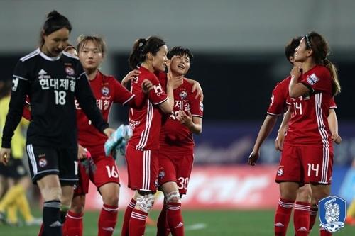 여자축구 현대제철, 라이벌 대교 3-1 격파…9경기 무패 행진