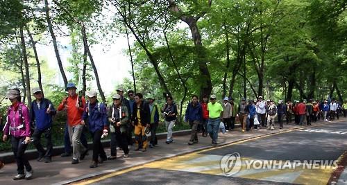 남산 둘레길 (연합뉴스 자료 사진)