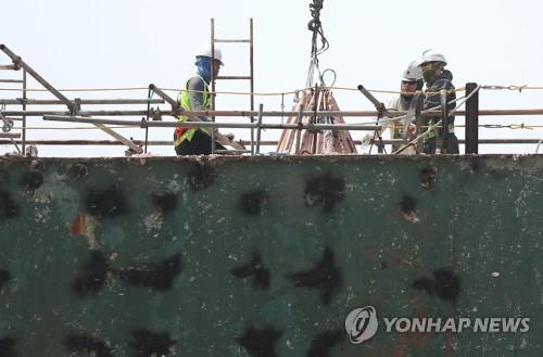 세월호 지장물 제거작업