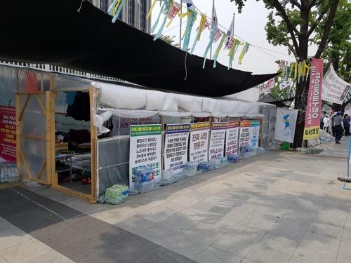 서울 광화문 정부서울청사 앞 공투위 천막 구조물