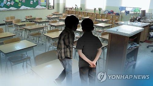 초등생 학교폭력[연합뉴스 자료사진]