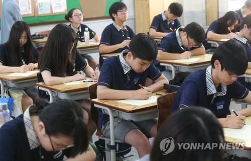 2016학년도 국가수준 학업성취도평가 모습 [연합뉴스 자료사진]