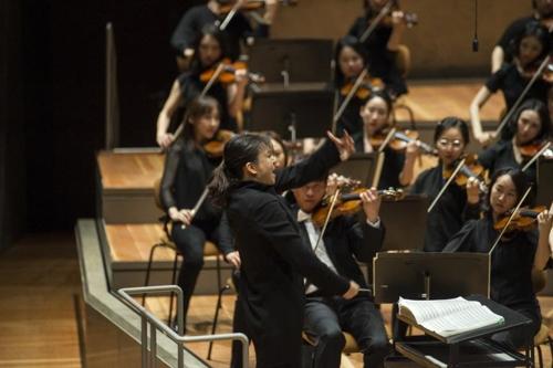 경기필 하모닉 오케스트라