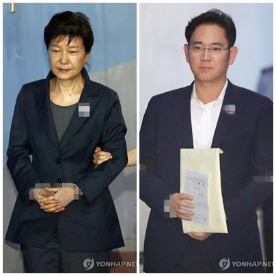 박근혜 전 대통령·삼성전자 이재용 부회장