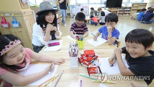 유치원에서 수업하는 학생들 [연합뉴스 자료사진]
