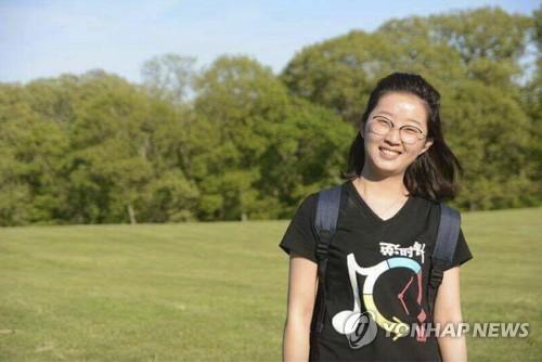 미국에서 실종된 중국 연구원 장잉잉[AP=연합뉴스]