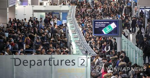 여행객들로 붐비는 공항[연합뉴스 자료사진]