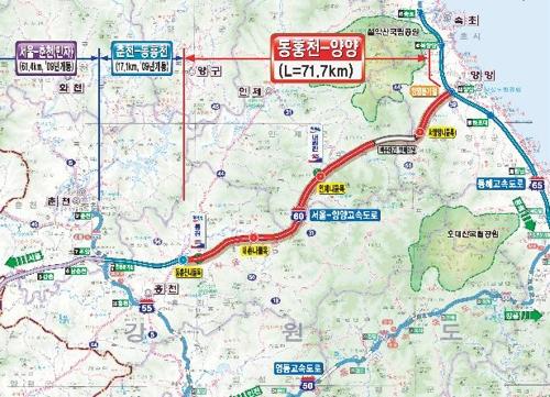 오는 30일 개통 동서고속도로 노선도 [연합뉴스 자료 사진]