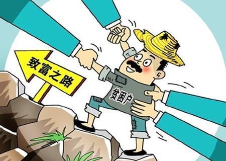 """중국 """"2020년까지 전 국민 빈곤탈출"""" [중국 궈써우(國搜) 캡처]"""