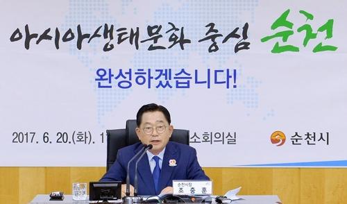 기자회견 하는 조충훈 시장