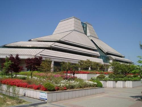 대전 평송청소년문화센터