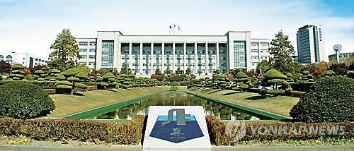 인하대학교 전경 [연합뉴스 자료 사진]