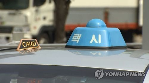 택시 이미지 [연합뉴스 자료사진]