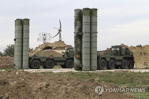 시리아에 배치된 러시아군의 S-400 방공미사일[AP=연합뉴스 자료 사진]