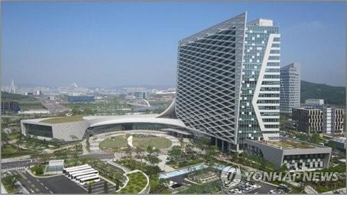 한국토지주택공사(LH) 청사[연합뉴스 자료사진]