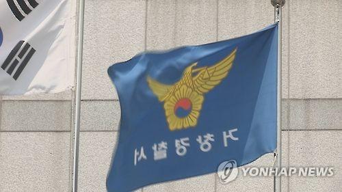 경남 거창경찰서[연합뉴스 자료사진]
